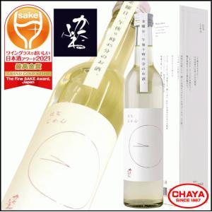 かたふね はなじかん 純米吟醸 500ml 新潟 日本酒 地酒 希少 上越 竹田酒造店|takabatake-sake