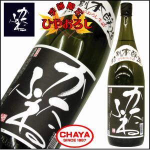かたふね 特別本醸造 ひやおろし 1800ml 新潟 日本酒 地酒 希少 上越 竹田酒造店|takabatake-sake