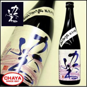かたふね 純米吟醸 生原酒 720ml 新潟 日本酒 地酒 希少 上越 竹田酒造店|takabatake-sake