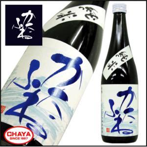 かたふね 純米酒 720ml 新潟 日本酒 地酒 希少 上越 竹田酒造店 首席 金賞 受賞|takabatake-sake
