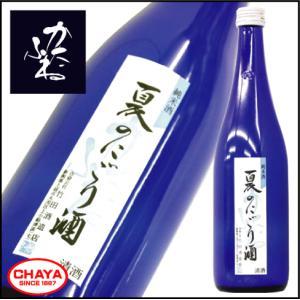 かたふね 夏のにごり酒 純米酒 720ml 新潟 日本酒 地酒 希少 上越 竹田酒造店|takabatake-sake