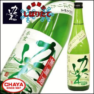かたふね 特別本醸 本生しぼりたて 720ml 新潟 日本酒 地酒 希少 上越 竹田酒造店|takabatake-sake