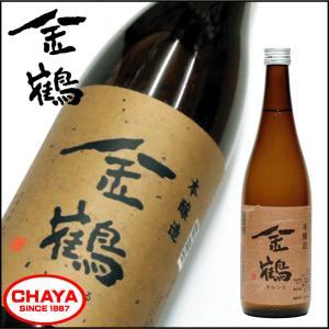 金鶴 本醸造 720ml 新潟 日本酒 地酒 希少 佐渡 加藤酒造店|takabatake-sake