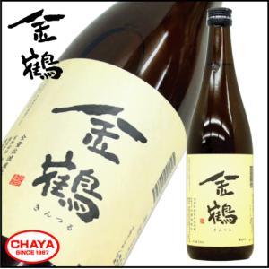 金鶴 普通酒 720ml 新潟 日本酒 地酒 希少 佐渡 加藤酒造店|takabatake-sake