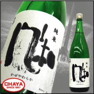 金鶴 風和 -かぜやわらか- 純米酒 1800ml 佐渡 新潟 日本酒 希少 加藤酒造店|takabatake-sake