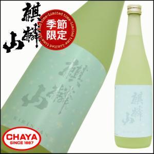 麒麟山 冬酒 純米酒 720ml 新潟 日本酒 地酒 麒麟山酒造|takabatake-sake