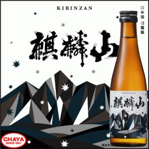 麒麟山 超辛口 300ml|takabatake-sake
