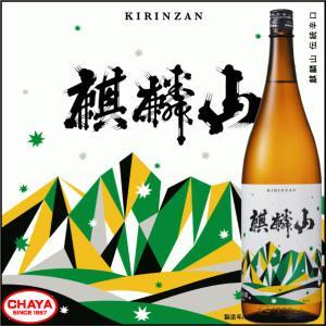 麒麟山 伝統辛口 1800ml|takabatake-sake