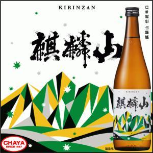 麒麟山 伝統辛口 720ml|takabatake-sake