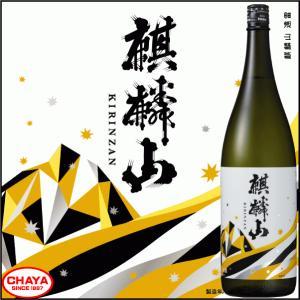 麒麟山 遠雷-えんらい- [吟醸酒] 1800ml 新潟県阿賀町産「たかね錦」使用|takabatake-sake