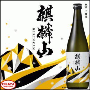 麒麟山 遠雷-えんらい- [吟醸酒] 720ml 新潟県阿賀町産「たかね錦」使用|takabatake-sake
