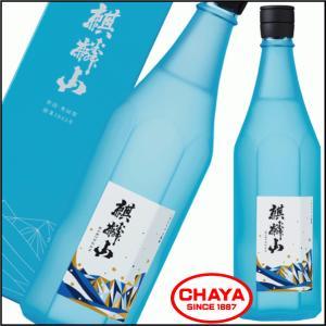 麒麟山 ながれぼし [純米大吟醸酒] 720ml 新潟県阿賀町産「五百万石」使用|takabatake-sake