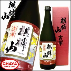麒麟山 大辛 大吟醸辛口 720ml 新潟 日本酒 地酒 麒麟山酒造 takabatake-sake