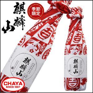 麒麟山 手拭いギフト 純米吟醸原酒 720ml 麒麟山酒造 新潟県|takabatake-sake