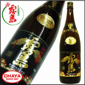 黒霧島 芋焼酎 1800ml 25度 薩摩酒造|takabatake-sake