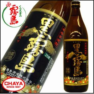 黒霧島 芋焼酎 900ml 25度 薩摩酒造|takabatake-sake