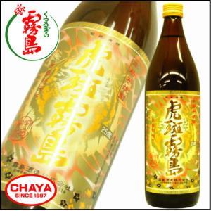 虎斑霧島 芋焼酎 900ml 25度 薩摩酒造|takabatake-sake