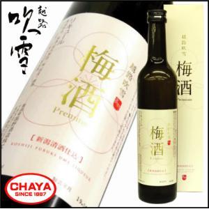 越路吹雪 Premium 梅酒 500ml 新潟 地酒 高野酒造|takabatake-sake
