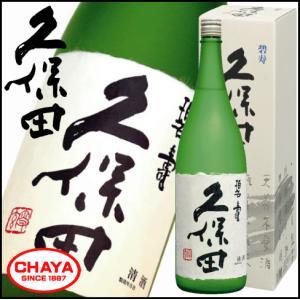久保田 碧寿 1800ml 新潟 日本酒 地酒 朝日酒造|takabatake-sake