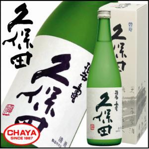 久保田 碧寿 720ml 新潟 日本酒 地酒 朝日酒造|takabatake-sake