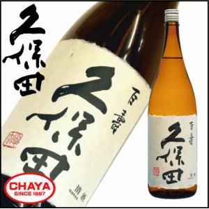 久保田 百寿 1800ml 新潟 日本酒 地酒 朝日酒造|takabatake-sake