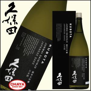 久保田 純米大吟醸 1800ml 新潟 日本酒 地酒 朝日酒造|takabatake-sake