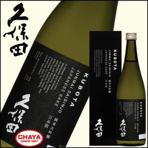 久保田 純米大吟醸 720ml 新潟 日本酒 地酒 朝日酒造|takabatake-sake