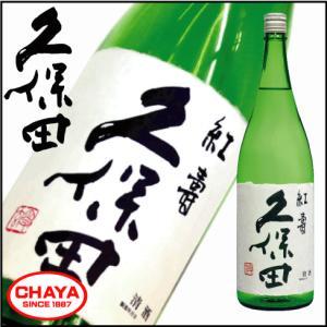 久保田 紅寿 1800ml 新潟 日本酒 地酒 朝日酒造|takabatake-sake