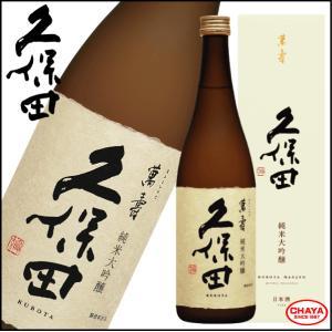久保田 萬寿 720ml 新潟 日本酒 地酒 朝日酒造|takabatake-sake