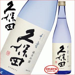 久保田 千寿 純米吟醸 720ml 新潟 日本酒 地酒 朝日酒造|takabatake-sake