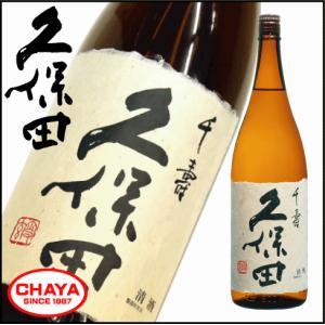 久保田 千寿 1800ml 新潟 日本酒 地酒 朝日酒造|takabatake-sake