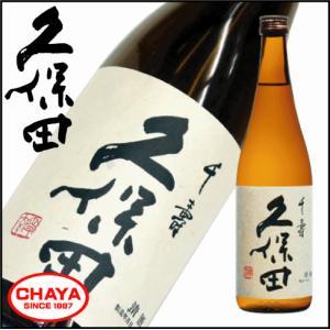 久保田 千寿 720ml 新潟 日本酒 地酒 朝日酒造|takabatake-sake