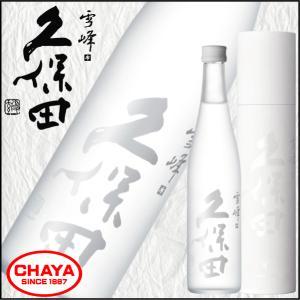 爽醸 久保田 雪峰-せっぽう- 純米大吟醸 500ml 新潟 日本酒 地酒 朝日酒造 スノーピーク snowpeak|takabatake-sake