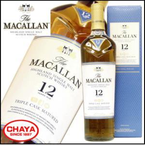 シングルモルト ウイスキー ザ・マッカラン トリプルカスク 12年 700ml THE MACALLAN 数量限定 takabatake-sake