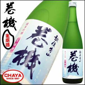 高千代 巻機 純米吟醸 生原酒 720ml 【クール便厳守商品】新潟 日本酒 地酒 限定|takabatake-sake