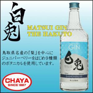 マツイジン 白兎 HAKUTO 700ml 松井酒造|takabatake-sake