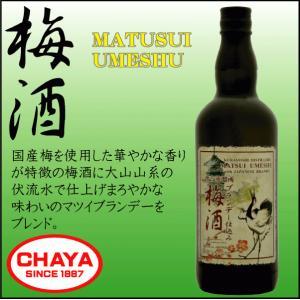 マツイ梅酒 ブランデー仕込み 700ml 松井酒造|takabatake-sake