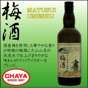 マツイ梅酒 ウイスキー仕込み 700ml 松井酒造|takabatake-sake