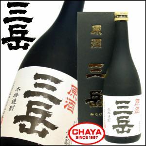 三岳 原酒 本格芋焼酎 39度 720ml 三岳酒造 数量限定|takabatake-sake