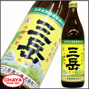 三岳 本格芋焼酎 25度 900ml 三岳酒造|takabatake-sake