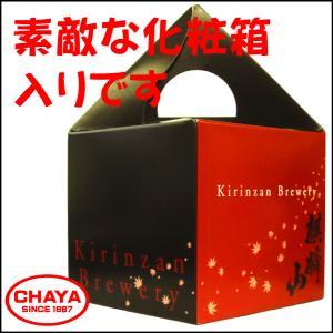 麒麟山 & 〆張鶴【ワンカップ飲み比べ4本セット】化粧箱付き! takabatake-sake 03