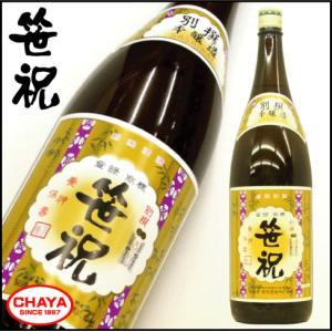 笹祝 別撰 1800ml 新潟 日本酒 地酒 笹祝酒造|takabatake-sake