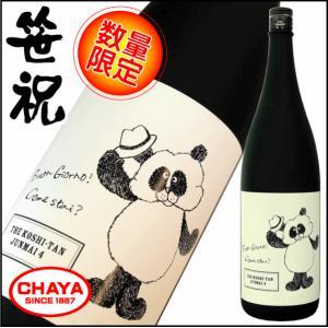 """笹祝 ザ・コシタンジュンマイ4 """"ボンジョルノ!コメスタ?"""" 1800ml 新潟 日本酒 地酒 笹祝酒造 takabatake-sake"""