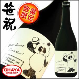 """笹祝 ザ・コシタンジュンマイ4 """"ボンジョルノ!コメスタ?"""" 720ml 新潟 日本酒 地酒 笹祝酒造 takabatake-sake"""