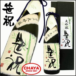 笹祝 入魂の技 大吟醸 720ml 新潟 日本酒 地酒 笹祝酒造|takabatake-sake