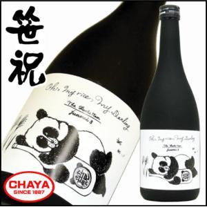 笹祝 ザ・コシタンジュンマイ3 オーマイライス マイダーリン 720ml 新潟 日本酒 地酒 笹祝酒造|takabatake-sake