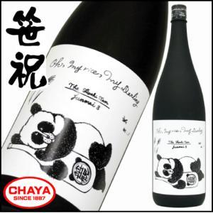 笹祝 ザ・コシタンジュンマイ3 オーマイライス マイダーリン 1800ml 新潟 日本酒 地酒 笹祝酒造|takabatake-sake