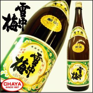 雪中梅 普通酒 1800ml 丸山酒造場|takabatake-sake