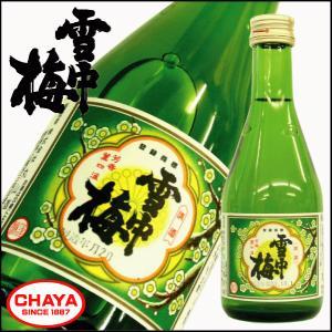 雪中梅 普通酒 300ml 丸山酒造場 takabatake-sake