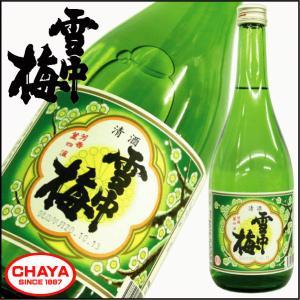 雪中梅 普通酒 720ml 丸山酒造場 takabatake-sake